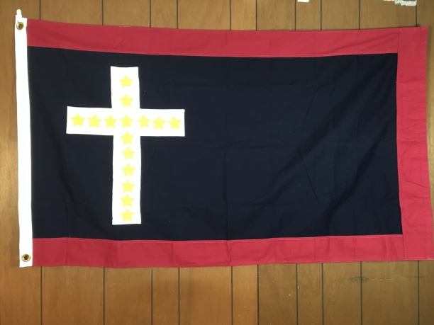 General Sterling Price's Flag